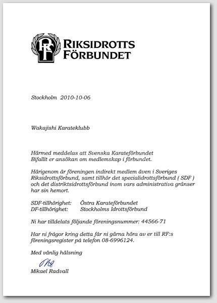medlemsbesvis_riksidrottsforbundet_large